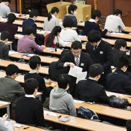 13日からは大学入試センター試験が始まった
