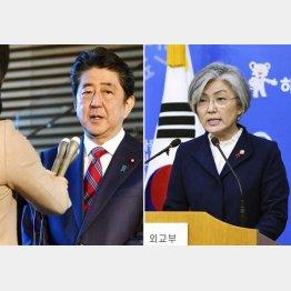 またもや五輪憲章踏みにじり(右は、新たな政府方針を発表する韓国の康京和外相)/(C)共同通信社
