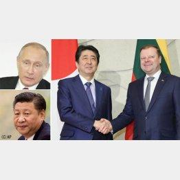 ロシアも中国も刺激(右は、リトアニアのスクバルネリス首相と握手する安倍首相)/(C)代表撮影・共同