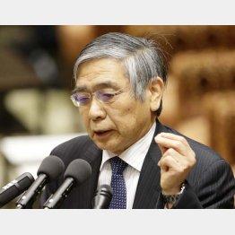 金融政策は正常化へ?(C)日刊ゲンダイ