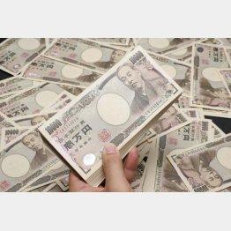 ポイントは「資格給」と「貯めぐせ」と「投資経験」/(C)日刊ゲンダイ