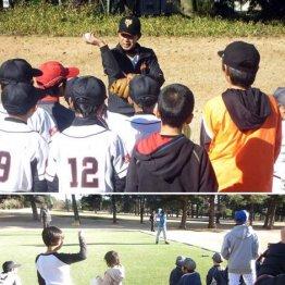 元巨人・篠塚が熱血指導 野球教室で将来のビジターを発掘