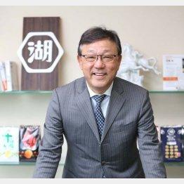 湖池屋・佐藤章社長(C)日刊ゲンダイ