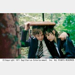 映画「小さな恋のメロディ」