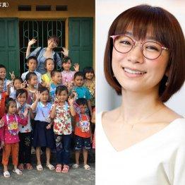 ベトナムの小学校に井戸建設 タレント時東ぁみさんの今