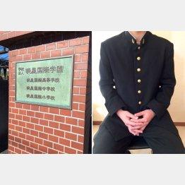 取材に応じた3年生部員(C)日刊ゲンダイ