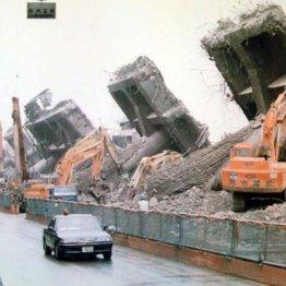 阪神・淡路大震災から23年が経過