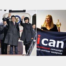 核兵器という大きな問題から逃げ隠れ(右はICANのフィン氏)/(C)共同通信社