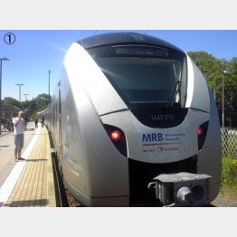 途中の駅で2時間も止まったMRB(ドイツ)/(提供写真)