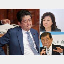 左から時計回りに、安倍首相、野田総務相、石破自民党幹事長(C)日刊ゲンダイ