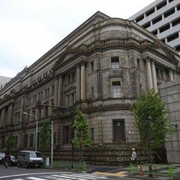 日本銀行<下>株主は「個人が40%」という不思議