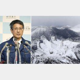 山頂は火山灰で覆われた(左は会見する気象庁の担当者)/(C)共同通信社