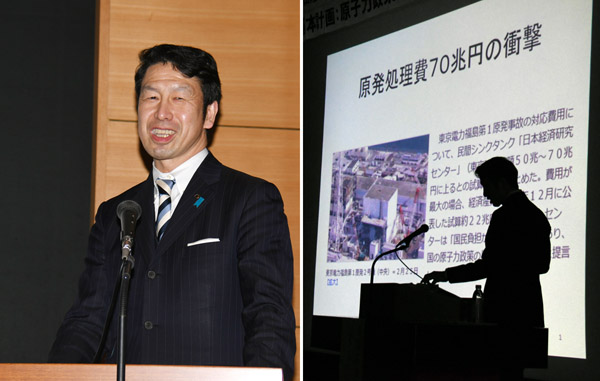 講演する米山知事(C)日刊ゲンダイ