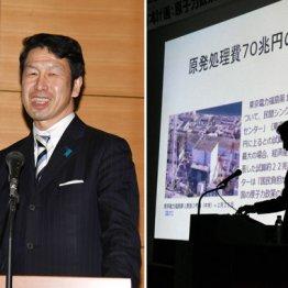 講演する米山知事