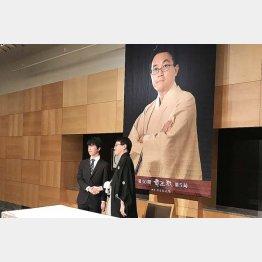 羽生善治竜王の就位式で、竜王と藤井四段の共同会見(提供写真)