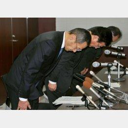 山中教授が謝罪(C)共同通信社