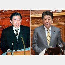 故・橋本龍太郎元首相(左)は「オリンピック中は戦争すべきではない」とー/(C)日刊ゲンダイ