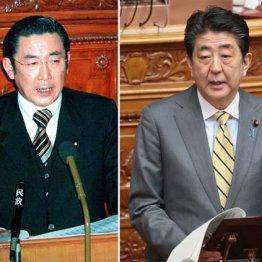 五輪の政治利用を嫌った橋本元首相と対照的な安倍首相