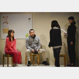 東京マハロ「明日、泣けない女/昨日、甘えた男」 (提供写真)