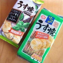 スナックと米菓の中間的存在 亀田製菓「うす焼シリーズ」