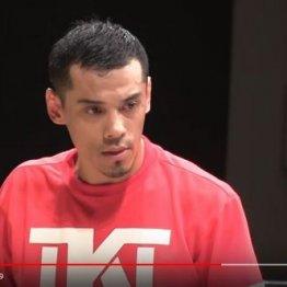 元プロボクサーのトーレス健文容疑者