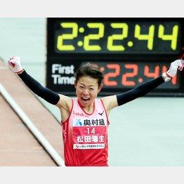 初マラソンで歓喜の優勝(C)日刊ゲンダイ