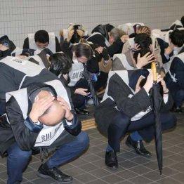 ミサイル避難訓練の狙いは「朝鮮人差別」なのだろう