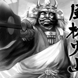謙信との戦で時間浪費 武田信玄は上洛の途上で無念の死を