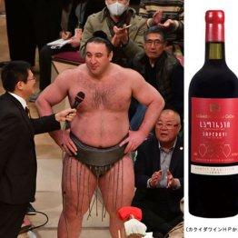 栃ノ心優勝で話題 名産ジョージアワインは二日酔い知らず