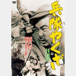 「兵隊やくざ」/発売元・販売元 株式会社KADOKAWA