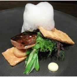 アマゴと白あわせ味噌で作った一品(C)日刊ゲンダイ