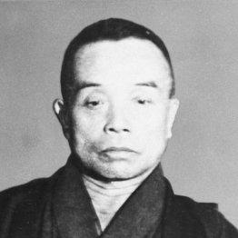 映画「王将」のモデルにも 伝説の棋士・阪田三吉の生涯
