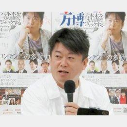 1万人集められるか?(C)日刊ゲンダイ