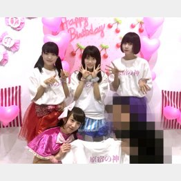 「天晴れ!原宿」のメンバー(前列左=成美みく、後列左から朝比奈れい、中江さき、東雲しの)/(提供写真)