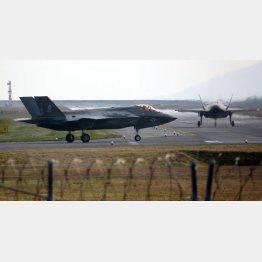 1機139億円!(ステルス戦闘機F35) /(C)共同通信社