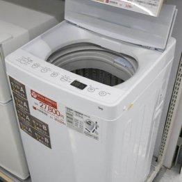 """""""お急ぎコース""""なら最短10分で洗濯完了のスーパー仕事人"""