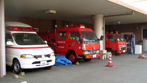 千葉科学大には消防車と救急車が(C)日刊ゲンダイ