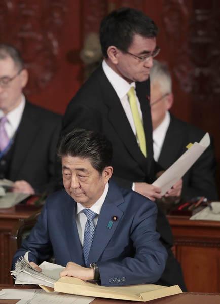 「核廃絶」放棄の暴挙(C)日刊ゲンダイ