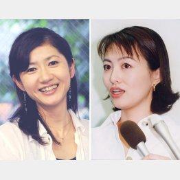 古村比呂、有賀さつきさんも65年生まれ(C)日刊ゲンダイ