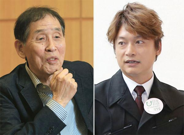 萩本欽一と香取慎吾(C)日刊ゲンダイ