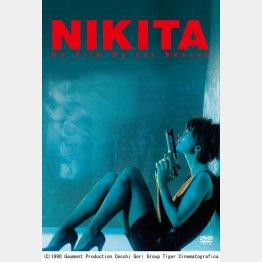 DVD「ニキータ」/ワーナー・ブラザース ホームエンターテインメント