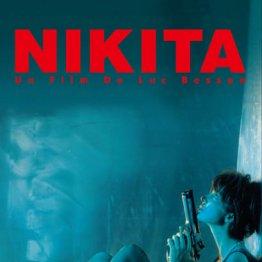 ニキータ(1990年 リュック・ベッソン監督)