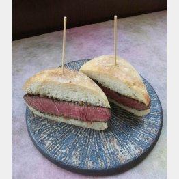 「又三郎」の熟成フィレ肉だけのハンバーガー/(C)日刊ゲンダイ