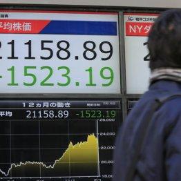日米共同バブル弾け...市場に否定される安倍バラマキ路線