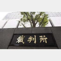 裁判所が認めれば発信者情報は開示される(C)日刊ゲンダイ