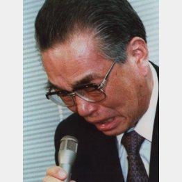 廃業した山一証券の野沢社長(C)日刊ゲンダイ