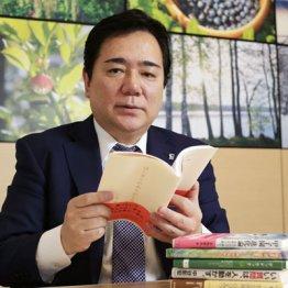 わかさ生活社長・角谷建耀知さんが学生に薦める愛読書は