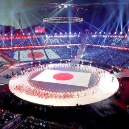 269人の日本選手団は97人が開会式に参加した