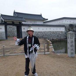 名物ガイドとめぐる 播磨の国の赤穂城とパワースポット