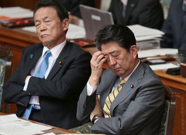 ナメている(C)日刊ゲンダイ